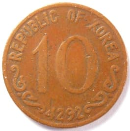 Reverse side of Korean 10                           won coin with date 4292 (1959)