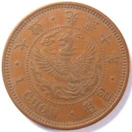 Korean 1 chon                       coin minted in 1906 (gwangmu 10)