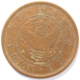 1 chon Korean                       coin dated 1907 (gwangmu 11)