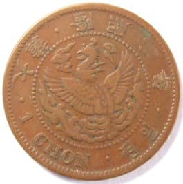 Korean 1 chon coin                       made in 1908 (yunghui 2)