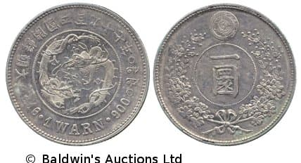 Korean 1 warn coin minted in 1888