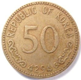 Reverse side of Korean 50                           won coin dated 4294 (1961)