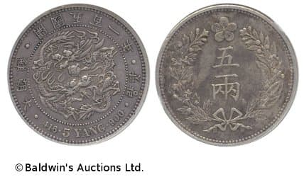 Korean 5 yang coin minted in 1892