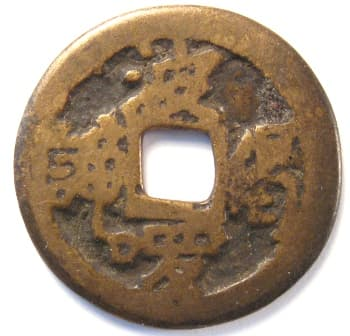 Buddhist charm with inscription from the Heart Sutra