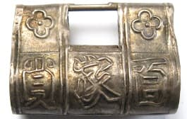 "Chinese             ""hundred family lock"" charm made of silver"