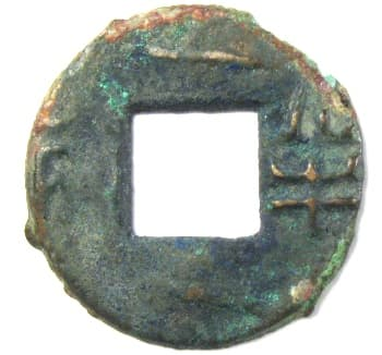 Ban liang               coin with horizontal lines
