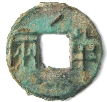 Ban liang               coin with slanting line above the square hole