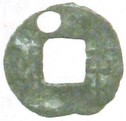 Ban Liang Coin with Drilled Hole from State of Qin