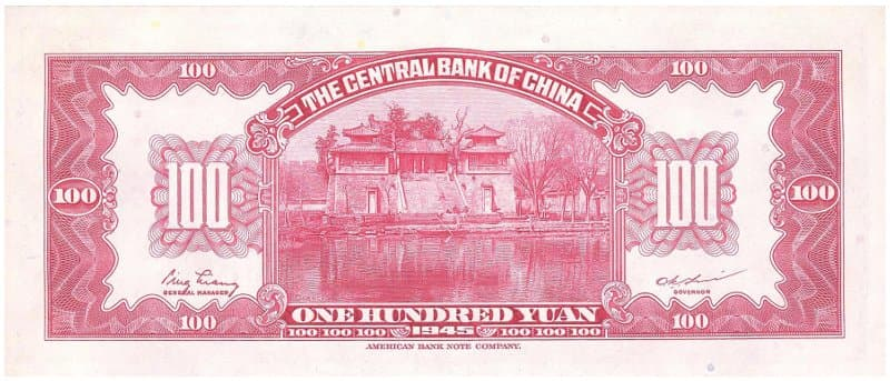 "The Beiji Temple in Jinan displayed                                 on a One Hundred Yuan (""one hundred                                 dollar"") banknote issued in 1945 by                                 The Central Bank of China"