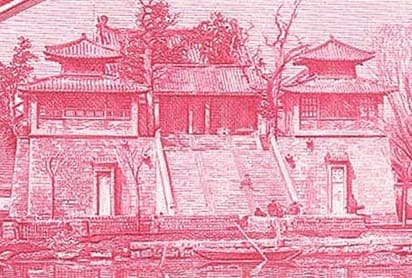Beiji                                   Temple located at Daming Lake in                                   Jinan