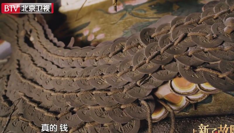 Coin Dragon 'qianlong tongbao' coins