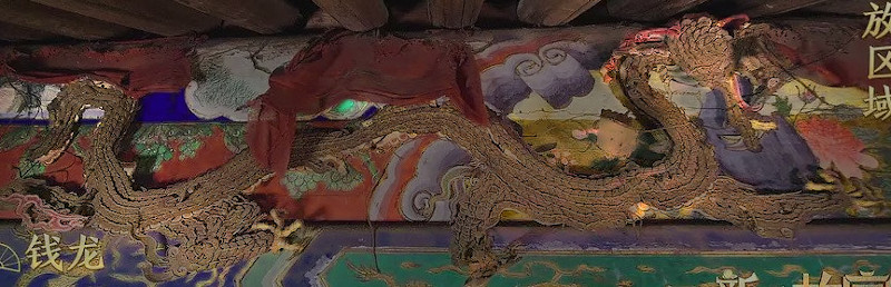 Coin Dragon discovered in Forbidden City (gugong)