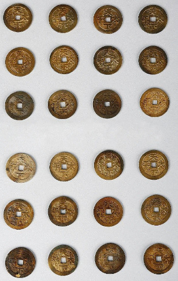 Gold coins found in treasure box at Hall of Mental Cultivation