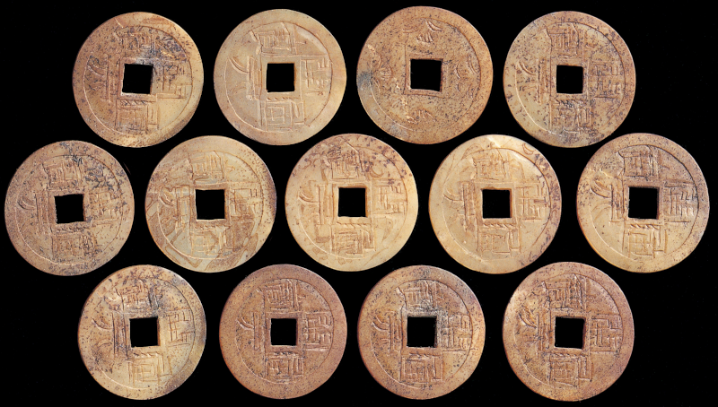 World's first coins made of turtle shell were discovered during renovation of Famen Temple