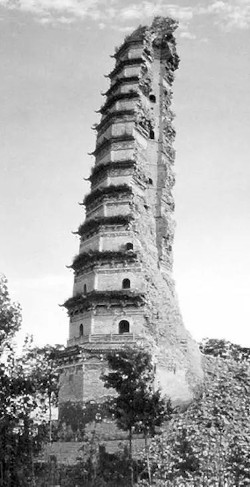 Pagoda at Famen Temple collapsed after heavy rains in 1981