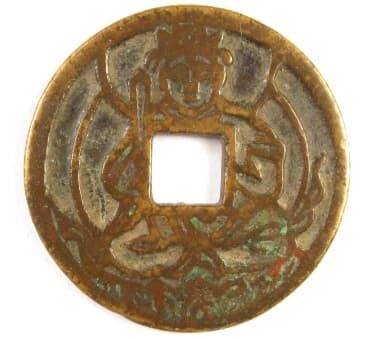 Japanese Buddhist charm reverse side with depiction of Ākāśagarbha Bodhisattva