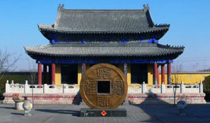 Tieqian Ku in Cangzhou where the Song Dynasty iron coins are on display