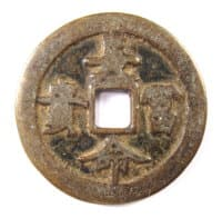 Old Chinese charm with inscription chang ming fu gui