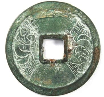 Northern Song           Dynasty coin Chong Ning Zhong Bao with hand engraved picture           of mother and child