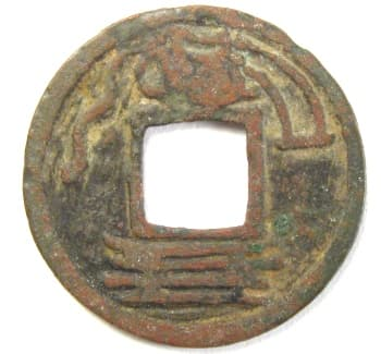 Chinese                 charm showing a horse saddle and sedan chair