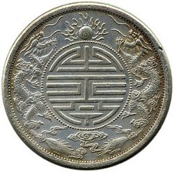 Coin commemorating 70th birthday of Empress Dowager Cixi
