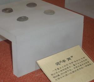 Clay banliang (泥半两) coins excavated from a Han Dynasty tomb at Mawangdui