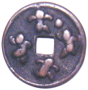 Ancient Chinese Football Charm