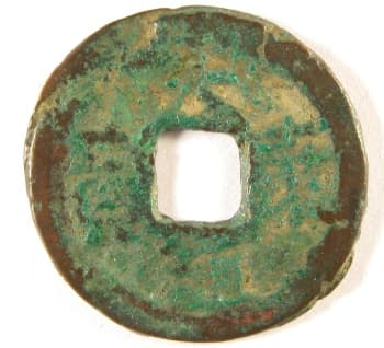 Liao Dynasty               coin da kang tong bao cast during reign of Emperor Dao               Zong