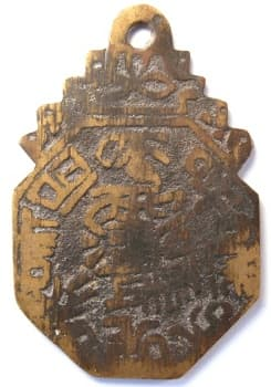 Old Chinese charm displaying both Buddhist and Daoist (Taoist) characteristics