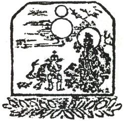 Daoist longevity charm