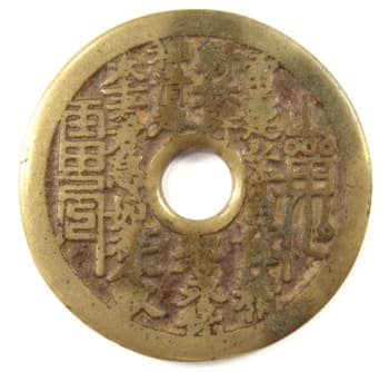 "Old Daoist charm with ""magic"" writing inscription"