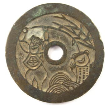 Reverse side of Daoist charm showing Liu Hai and the Three-Legged Toad