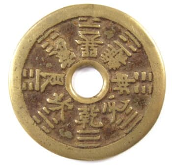 Reverse side of       Chinese charm displaying the bagua or eight trigrams