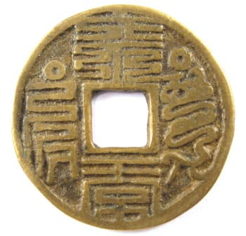 Reverse side of old charm with Daoist magic writing