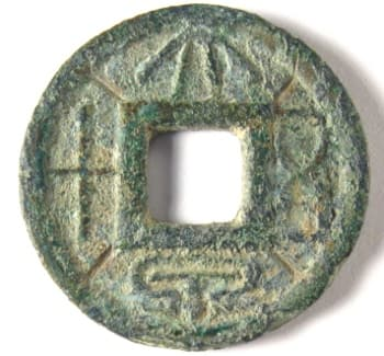 Da Quan                 Wu Shi coin cast by Wang Mang with lines radiating from                 the four corners of the hole on the obverse side