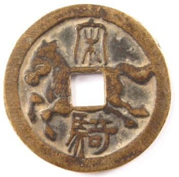 "Chinese with               galloping horse and inscription ""a rider of the Song               (Dynasty)"""