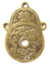 Old Chinese charm                     meant to be worn