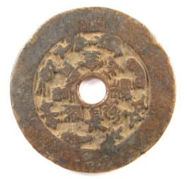 Old eight           treasure charm with eight character inscription