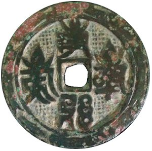 Old Chinese Buddhist Charm with Sanskrit Characters