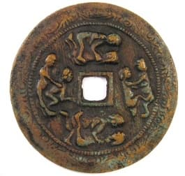 Chinese marriage charm displaying four sexual positions