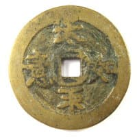 Reverse side of           old charm with inscription tai ping ru yi