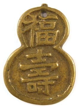"Ancient Chinese gourd charm with ""happiness"" and ""longevity"" characters"