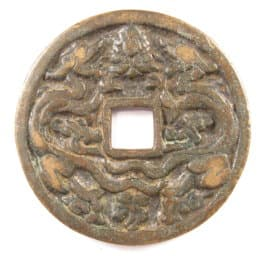 Reverse                 side of charm displaying a pair of dragons