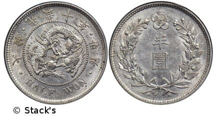 "Korean                         ""half won"" silver coin minted in 1906"