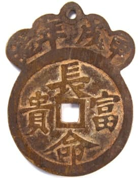 "Reverse side           of Hanshan (""Cold Mountain"") charm with inscription           ""longevity, wealth and honor"" (chang ming fu gui)"