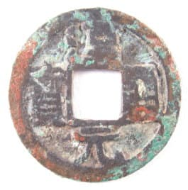 Late Han coin           with moon on reverse