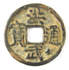 Ming Dynastry           coin with star on the obverse