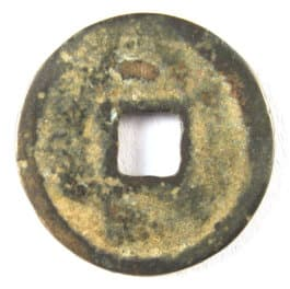 Ming Dynasty coin           with moon on reverse