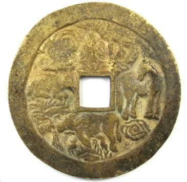 "Chinese ""Hong Wu Tong Bao"" charm depicting scenes from the life of Emperor Tai Zu of the Ming Dynasty"