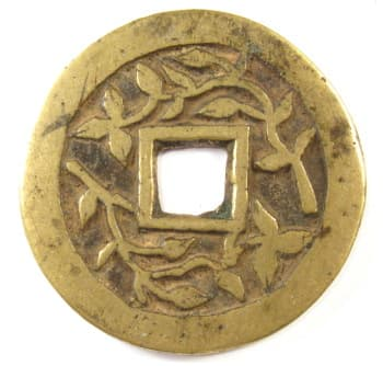 Reverse side of       Confucian charm depicting flowering branches